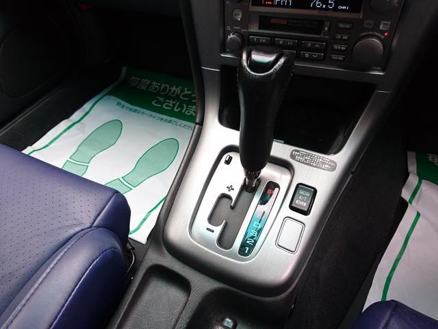 スバル レガシィB4 RSK レザーシート ワンオーナー