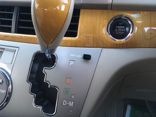 トヨタ エスティマ 2.4アエラス Gエディション 両側電動スライド