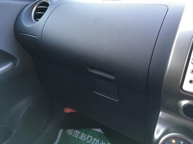150X 純正SDナビ(16枚目)