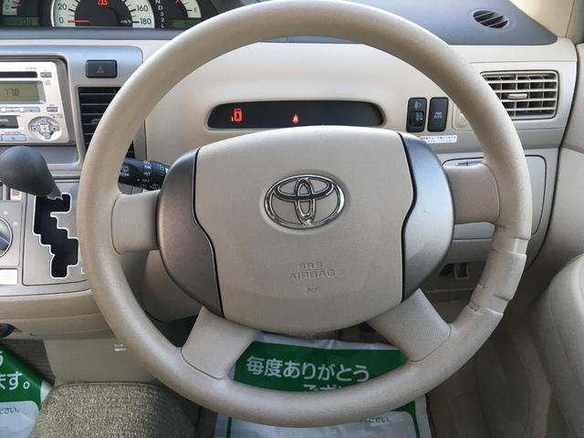 「トヨタ」「ラウム」「ミニバン・ワンボックス」「愛知県」の中古車6