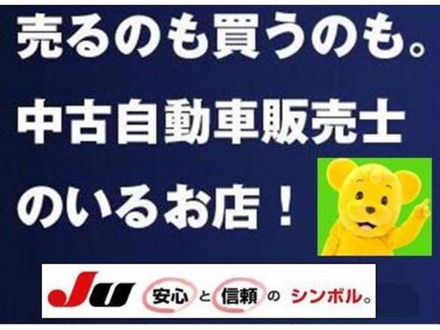「トヨタ」「ラウム」「ミニバン・ワンボックス」「愛知県」の中古車72