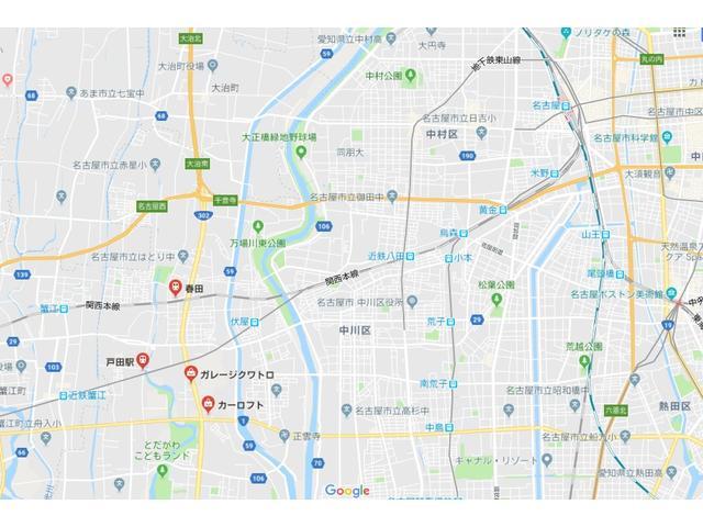 ナビをご利用の場合、住所に名古屋市中川区かの里1-2803または電話番号052-302-4044とご入力ください。最寄りの駅は近鉄戸田駅、JR春田駅です。お電話いただければお迎えにあがります。