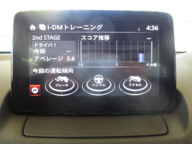 マツダ デミオ XDツーリング 6速AT DVDプレーヤー 地上デジタルTV