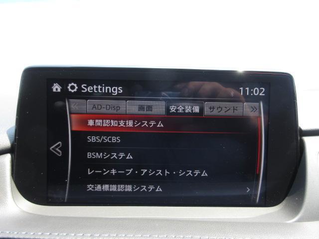 25S Lパッケージ 360°モニター 当社試乗車(7枚目)