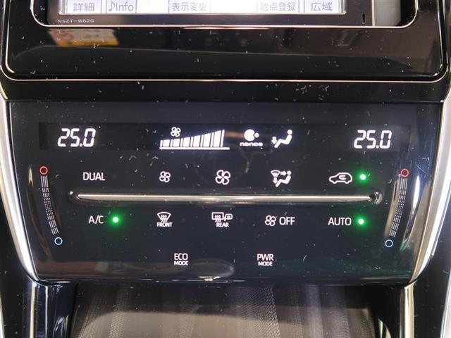 オートエアコンを装備しておりますので、車内を快適な温度に保つことが出来ます!高級感が有りますね!