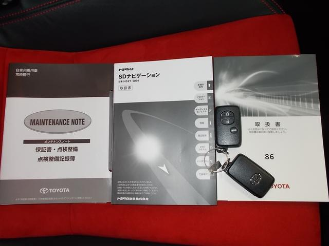 トヨタ 86 GTリミテッド SDナビ Bモニター エアロ HID 6MT