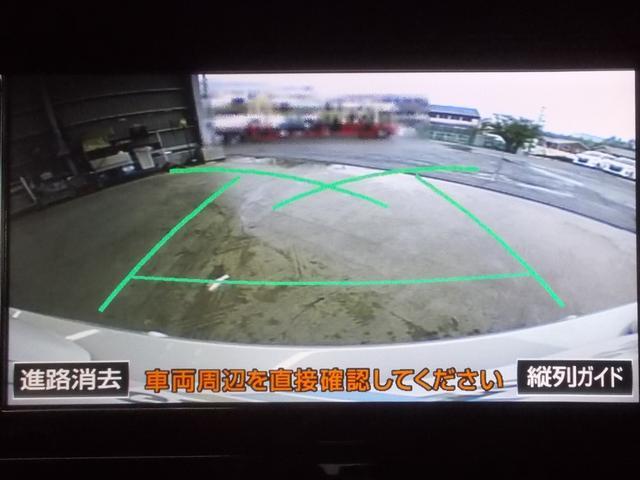 A トヨタセ-フティセンス付(9枚目)