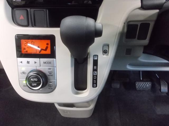 CVT(自動無段変速機)が、低燃費とスムーズな走りをサポートします。