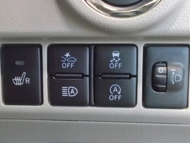 シートヒーターが付いています!寒い日のドライブを快適にします。