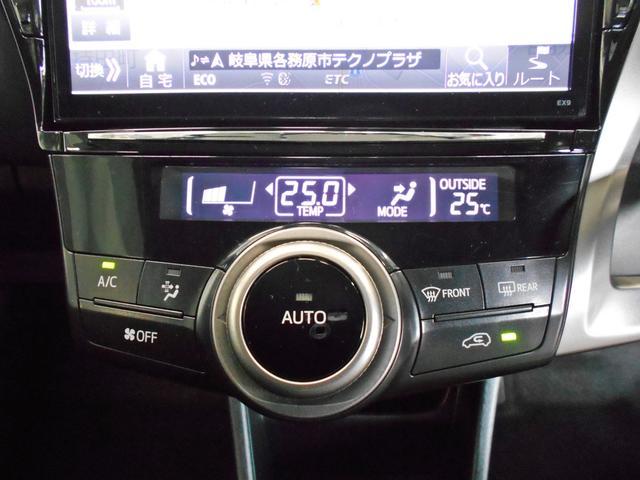 便利な「オート式のエアコン」です。設定温度に自動調整が出来ますので、快適な温度でドライブをお楽しみ頂けます。運転にも集中できますね。