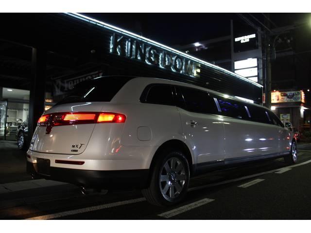 リンカーン リンカーン リムジン MKT 120incリムジン 新車並行 現行モデル