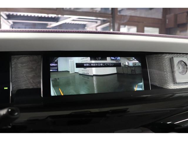 「ロールスロイス」「ロールスロイス ファントム」「セダン」「岐阜県」の中古車39