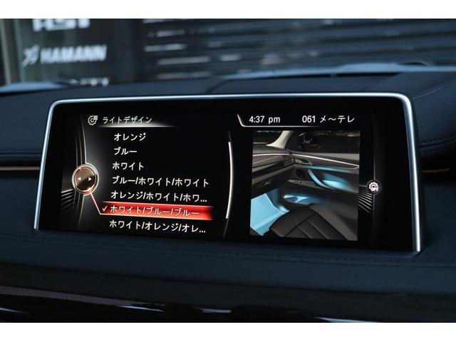 「BMW」「BMW X6」「SUV・クロカン」「岐阜県」の中古車41