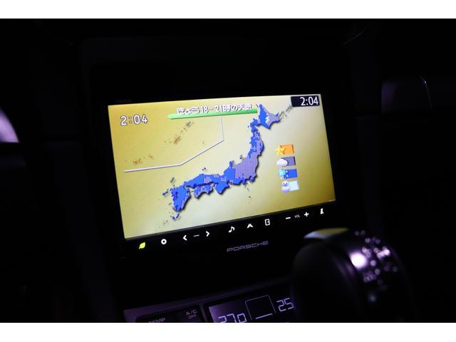 「ポルシェ」「ポルシェ」「クーペ」「岐阜県」の中古車41