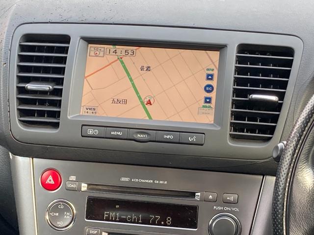2.0GT アプライドA型GT・オプションDVDナビ・CDMD・ETC・パドルシフト・タイミングベルト交換済・入庫点検時O2センサー交換済・フロントリップスポイラー付き・純正17インチアルミホイール(43枚目)