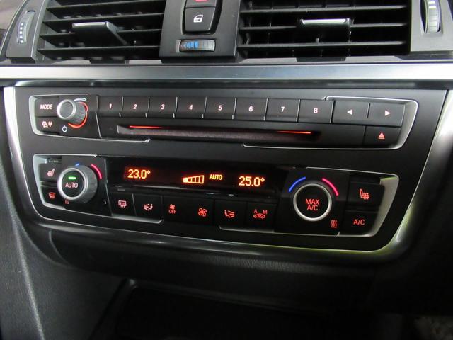 320dツーリング ラグジュアリー パールホワイト ACCアダプティブクルーズ インテリジェントセーフティ オートテールゲート 黒革シート シートヒーター パワーシート コンフォートアクセス HDDナビ Bカメラ PDC ETC 禁煙車(13枚目)