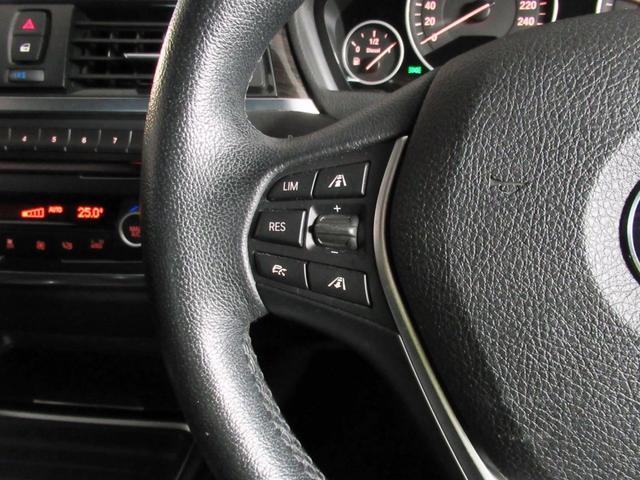 320dツーリング ラグジュアリー パールホワイト ACCアダプティブクルーズ インテリジェントセーフティ オートテールゲート 黒革シート シートヒーター パワーシート コンフォートアクセス HDDナビ Bカメラ PDC ETC 禁煙車(14枚目)
