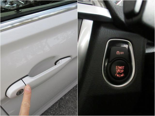320dツーリング ラグジュアリー パールホワイト ACCアダプティブクルーズ インテリジェントセーフティ オートテールゲート 黒革シート シートヒーター パワーシート コンフォートアクセス HDDナビ Bカメラ PDC ETC 禁煙車(16枚目)