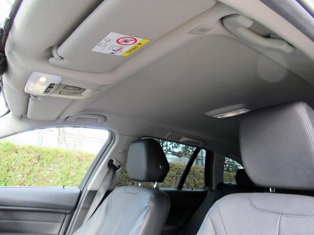 320dツーリング ラグジュアリー パールホワイト ACCアダプティブクルーズ インテリジェントセーフティ オートテールゲート 黒革シート シートヒーター パワーシート コンフォートアクセス HDDナビ Bカメラ PDC ETC 禁煙車(24枚目)