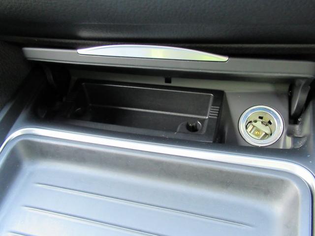 320dツーリング ラグジュアリー パールホワイト ACCアダプティブクルーズ インテリジェントセーフティ オートテールゲート 黒革シート シートヒーター パワーシート コンフォートアクセス HDDナビ Bカメラ PDC ETC 禁煙車(31枚目)
