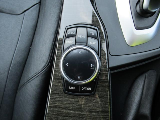 320dツーリング ラグジュアリー パールホワイト ACCアダプティブクルーズ インテリジェントセーフティ オートテールゲート 黒革シート シートヒーター パワーシート コンフォートアクセス HDDナビ Bカメラ PDC ETC 禁煙車(33枚目)