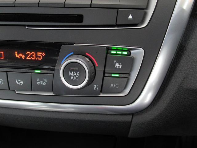 320dツーリング ラグジュアリー パールホワイト ACCアダプティブクルーズ インテリジェントセーフティ オートテールゲート 黒革シート シートヒーター パワーシート コンフォートアクセス HDDナビ Bカメラ PDC ETC 禁煙車(36枚目)
