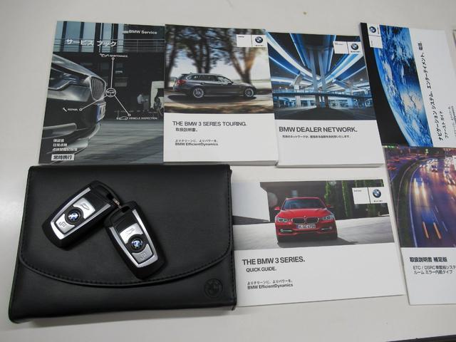 320dツーリング ラグジュアリー パールホワイト ACCアダプティブクルーズ インテリジェントセーフティ オートテールゲート 黒革シート シートヒーター パワーシート コンフォートアクセス HDDナビ Bカメラ PDC ETC 禁煙車(50枚目)