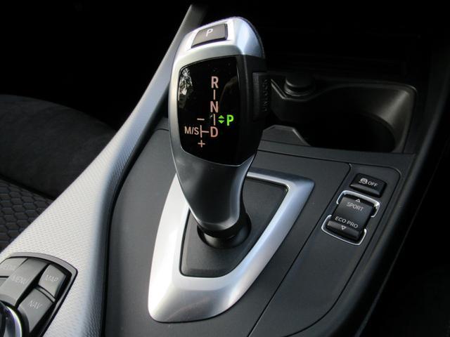 118i Mスポーツ コンフォートPKG パーキングサポートPKG 衝突軽減システム レーンディパーチャー HDDナビ Bカメラ パークセンサー LEDライト ETC Bluetooth クルコン 禁煙車 記録簿(11枚目)