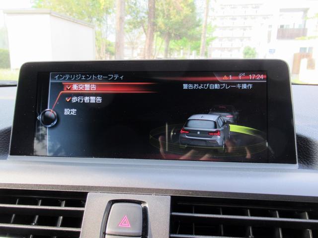 118i Mスポーツ コンフォートPKG パーキングサポートPKG 衝突軽減システム レーンディパーチャー HDDナビ Bカメラ パークセンサー LEDライト ETC Bluetooth クルコン 禁煙車 記録簿(14枚目)