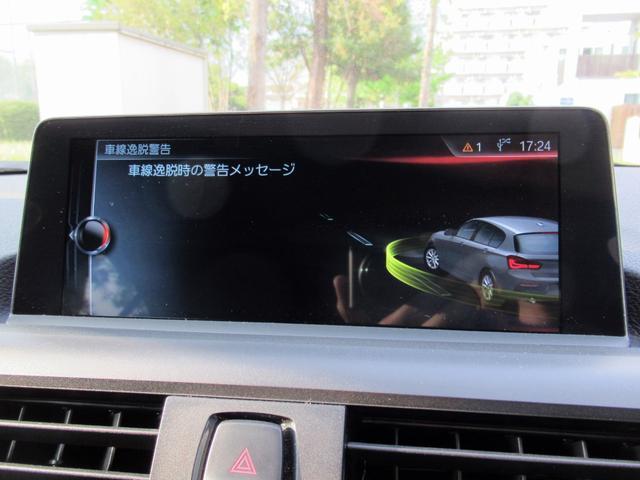 118i Mスポーツ コンフォートPKG パーキングサポートPKG 衝突軽減システム レーンディパーチャー HDDナビ Bカメラ パークセンサー LEDライト ETC Bluetooth クルコン 禁煙車 記録簿(15枚目)