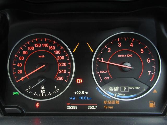 118i Mスポーツ コンフォートPKG パーキングサポートPKG 衝突軽減システム レーンディパーチャー HDDナビ Bカメラ パークセンサー LEDライト ETC Bluetooth クルコン 禁煙車 記録簿(21枚目)