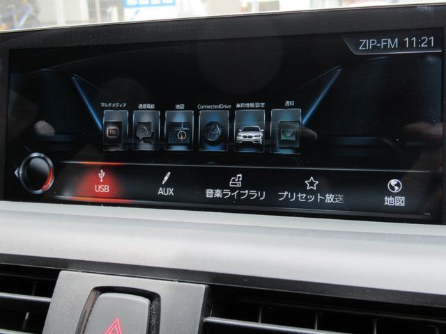 118i Mスポーツ コンフォートPKG パーキングサポートPKG 衝突軽減システム レーンディパーチャー HDDナビ Bカメラ パークセンサー LEDライト ETC Bluetooth クルコン 禁煙車 記録簿(22枚目)
