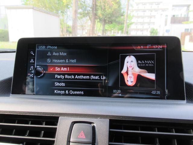 118i Mスポーツ コンフォートPKG パーキングサポートPKG 衝突軽減システム レーンディパーチャー HDDナビ Bカメラ パークセンサー LEDライト ETC Bluetooth クルコン 禁煙車 記録簿(23枚目)