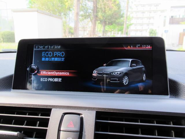 118i Mスポーツ コンフォートPKG パーキングサポートPKG 衝突軽減システム レーンディパーチャー HDDナビ Bカメラ パークセンサー LEDライト ETC Bluetooth クルコン 禁煙車 記録簿(24枚目)