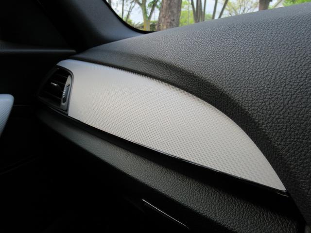 118i Mスポーツ コンフォートPKG パーキングサポートPKG 衝突軽減システム レーンディパーチャー HDDナビ Bカメラ パークセンサー LEDライト ETC Bluetooth クルコン 禁煙車 記録簿(26枚目)