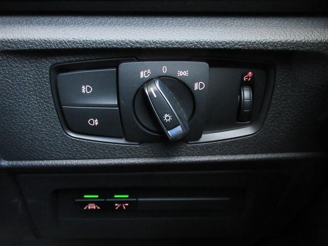 118i Mスポーツ コンフォートPKG パーキングサポートPKG 衝突軽減システム レーンディパーチャー HDDナビ Bカメラ パークセンサー LEDライト ETC Bluetooth クルコン 禁煙車 記録簿(29枚目)