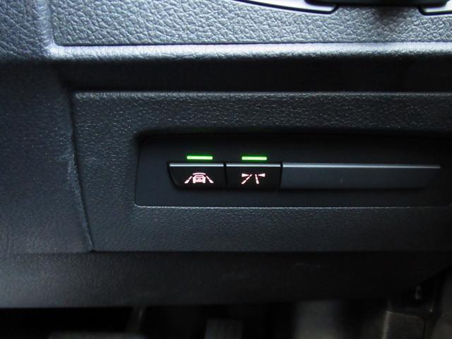 118i Mスポーツ コンフォートPKG パーキングサポートPKG 衝突軽減システム レーンディパーチャー HDDナビ Bカメラ パークセンサー LEDライト ETC Bluetooth クルコン 禁煙車 記録簿(30枚目)