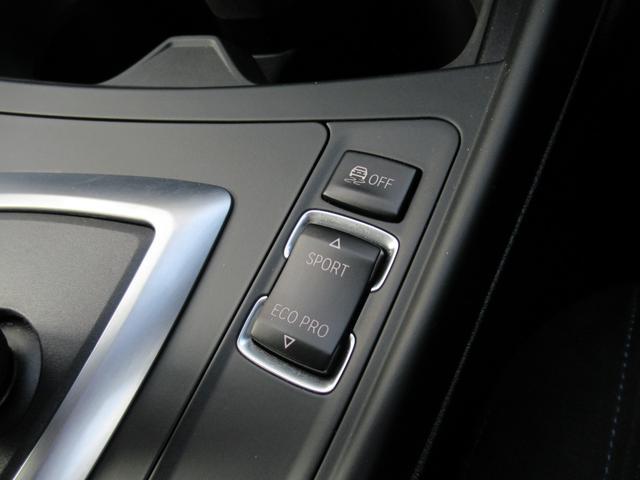 118i Mスポーツ コンフォートPKG パーキングサポートPKG 衝突軽減システム レーンディパーチャー HDDナビ Bカメラ パークセンサー LEDライト ETC Bluetooth クルコン 禁煙車 記録簿(32枚目)