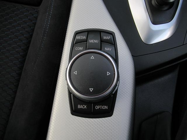 118i Mスポーツ コンフォートPKG パーキングサポートPKG 衝突軽減システム レーンディパーチャー HDDナビ Bカメラ パークセンサー LEDライト ETC Bluetooth クルコン 禁煙車 記録簿(33枚目)