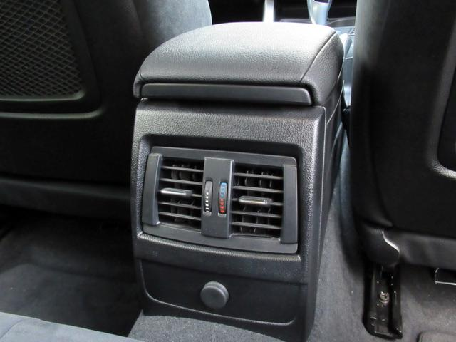 118i Mスポーツ コンフォートPKG パーキングサポートPKG 衝突軽減システム レーンディパーチャー HDDナビ Bカメラ パークセンサー LEDライト ETC Bluetooth クルコン 禁煙車 記録簿(35枚目)