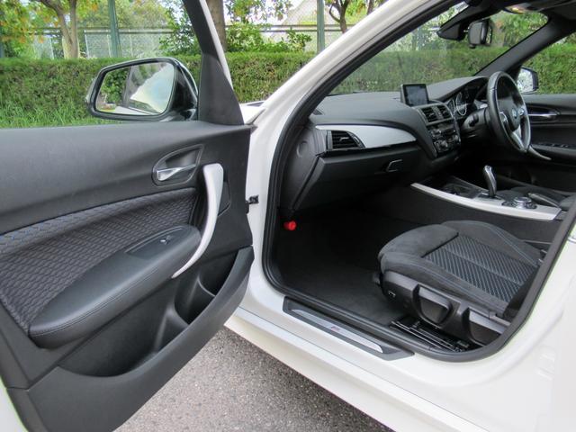 118i Mスポーツ コンフォートPKG パーキングサポートPKG 衝突軽減システム レーンディパーチャー HDDナビ Bカメラ パークセンサー LEDライト ETC Bluetooth クルコン 禁煙車 記録簿(41枚目)