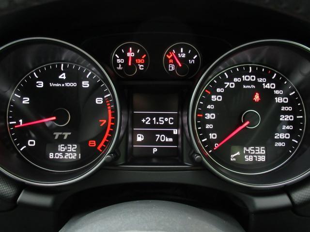 2.0TFSI ワンオーナー車 純正HDDナビ フルセグ地デジTV バックカメラ Bluetooth ETC パドルシフト バイキセノン 純正17インチAW(21枚目)