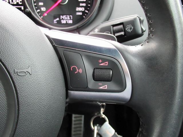 2.0TFSI ワンオーナー車 純正HDDナビ フルセグ地デジTV バックカメラ Bluetooth ETC パドルシフト バイキセノン 純正17インチAW(30枚目)