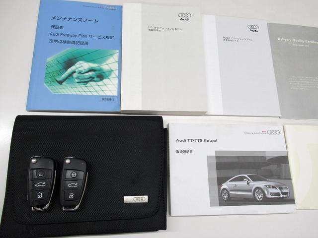 2.0TFSI ワンオーナー車 純正HDDナビ フルセグ地デジTV バックカメラ Bluetooth ETC パドルシフト バイキセノン 純正17インチAW(46枚目)