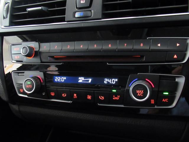118d スポーツ ワンオーナー コンフォートパッケージ パーキングサポートパッケージ 2ゾーンオートエアコン コンフォートアクセス 純正HDDナビ バックカメラ リヤPDC Bluetooth対応 LEDヘッドライト(13枚目)