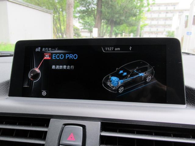 118d スポーツ ワンオーナー コンフォートパッケージ パーキングサポートパッケージ 2ゾーンオートエアコン コンフォートアクセス 純正HDDナビ バックカメラ リヤPDC Bluetooth対応 LEDヘッドライト(23枚目)