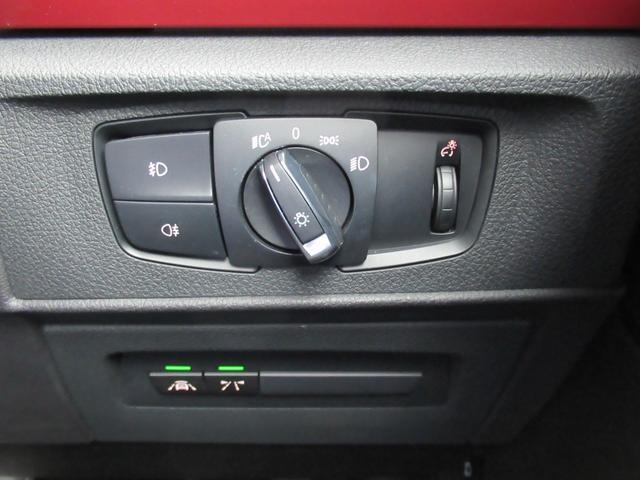 118d スポーツ ワンオーナー コンフォートパッケージ パーキングサポートパッケージ 2ゾーンオートエアコン コンフォートアクセス 純正HDDナビ バックカメラ リヤPDC Bluetooth対応 LEDヘッドライト(28枚目)