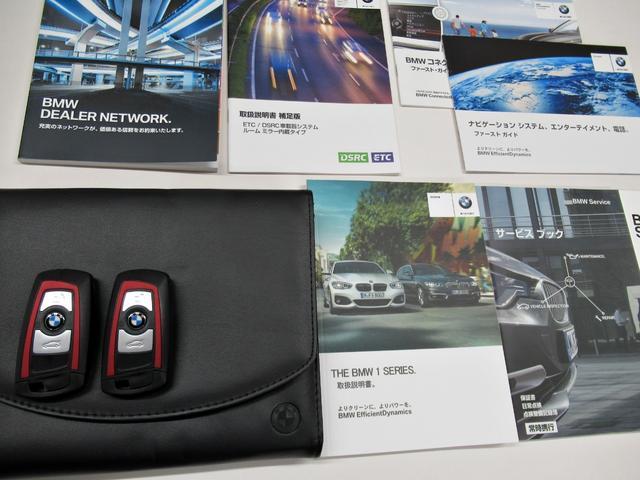 118d スポーツ ワンオーナー コンフォートパッケージ パーキングサポートパッケージ 2ゾーンオートエアコン コンフォートアクセス 純正HDDナビ バックカメラ リヤPDC Bluetooth対応 LEDヘッドライト(50枚目)