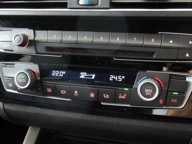 118d Mスポーツ ワンオーナー 禁煙車 コンフォートパッケージ 2ゾーンオートAC 電動フロントシート HDDナビ Bカメラ 地デジTV ミラーETC インテリジェントセーフティ LEDライト M17AW(13枚目)