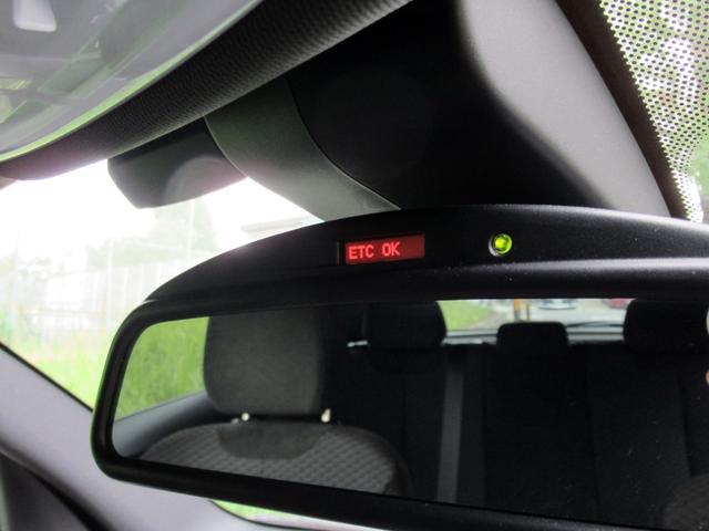118d Mスポーツ ワンオーナー 禁煙車 コンフォートパッケージ 2ゾーンオートAC 電動フロントシート HDDナビ Bカメラ 地デジTV ミラーETC インテリジェントセーフティ LEDライト M17AW(16枚目)